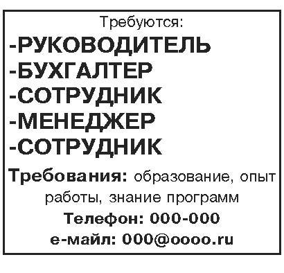 Примеры объявлений