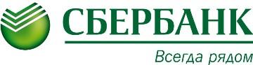 Сбербанк. Логотип